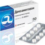 Таблетки Преднизолон для лечения простатита