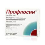 Урорек – описание препарата и особенности приема