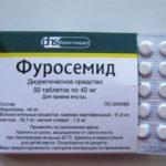 Как использовать Гентамицин при простатите