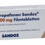 Таблетки Сирдалуд: все о популярном препарате
