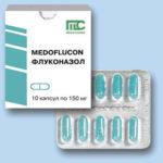 В каких случаях рекомендовано лечение Микомаксом