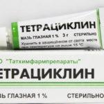 Когда не обойтись без Ампициллина?