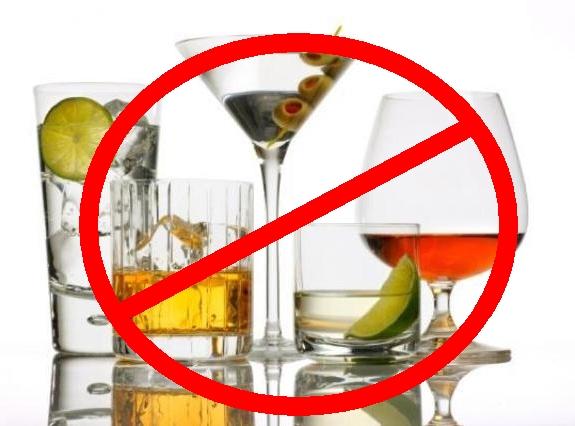 Алкоголь во время болезни запрещен