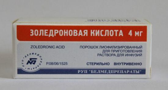 Золендровая кислота