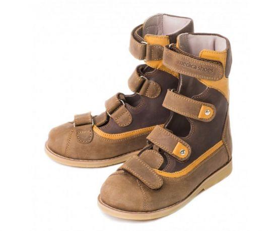 Антиварусная обувь для детей