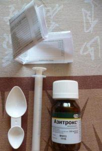 Применение единичной дозы оральной суспензии