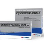 Эффективность таблеток Витапрост