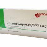 Варианты использования препарата Тамсулозин при аденоме простаты