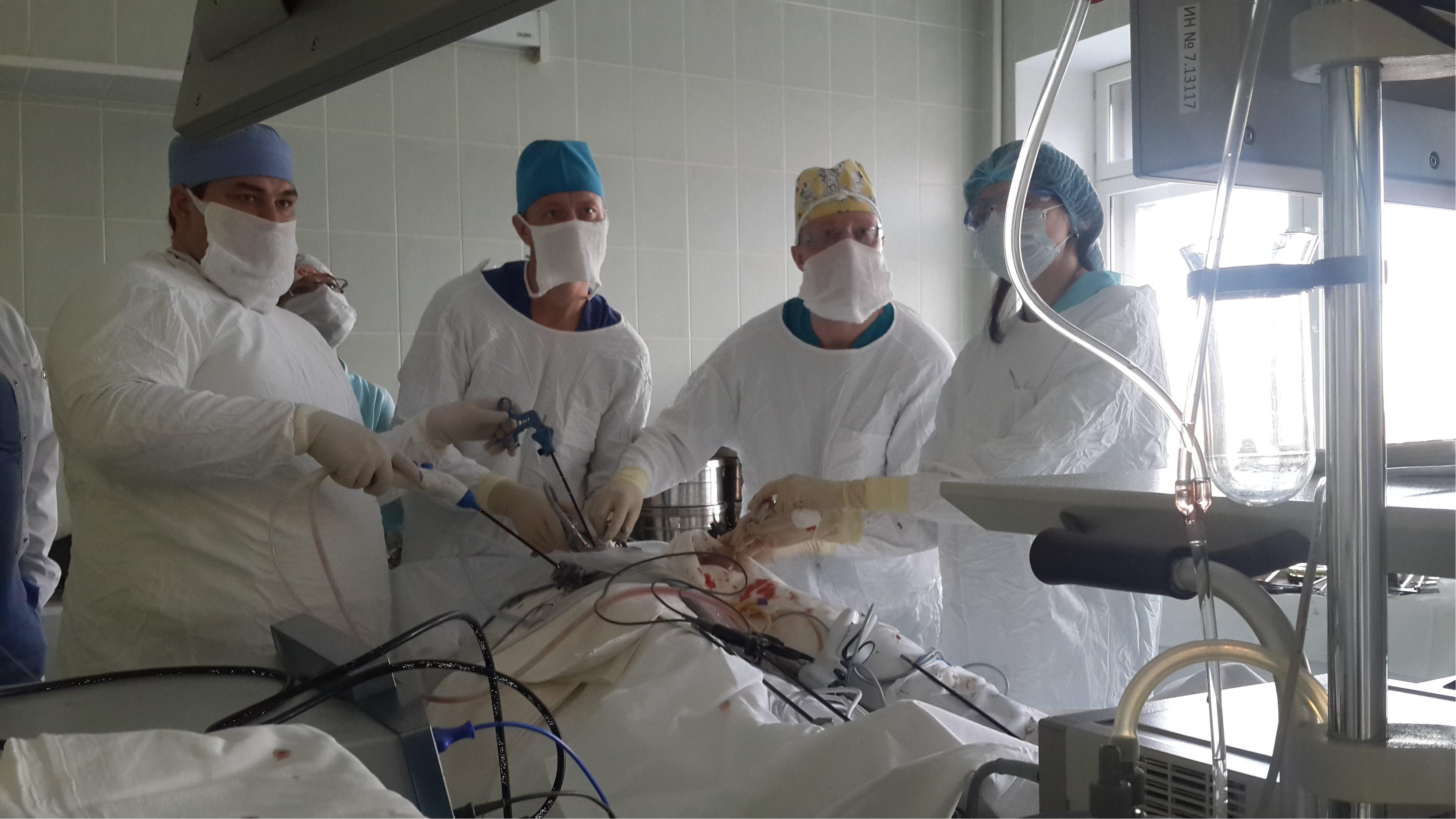 Завершение операции