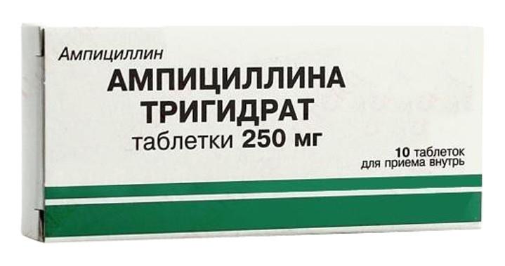 Ампициллина тригидрат