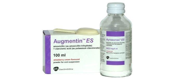 Аугментин суспензия