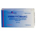 Иммуномакс