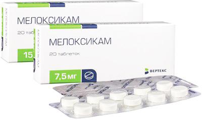 Мелоксикам 15 и 7,5 мг