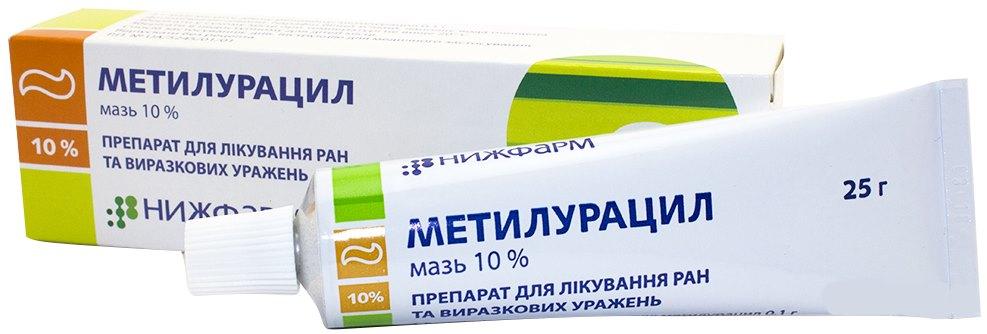 Метилурацил мазь