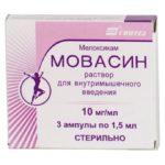 Эффективность и применение препарата Мелоксикам