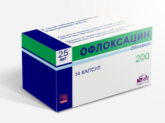 Офлоксацин в капсулах