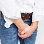 Постоянная болезненность в районе полового органа