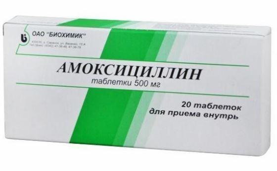 Амоксициллин побочные эффекты