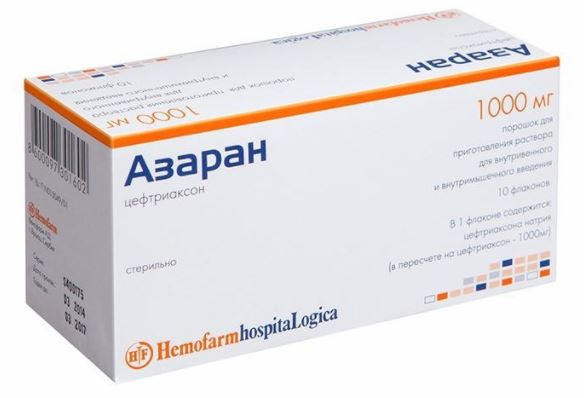 Азаран