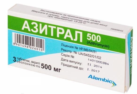 Азитрал в таблетках