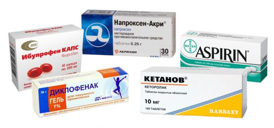 Диклофенак, Ибупрофен, Кетанов