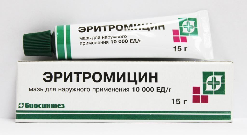 Эритромицин форма выпуска