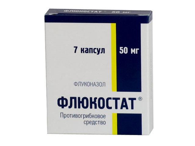Флюкостат таблетки