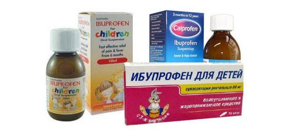Ибупрофен в сиропе и свечах