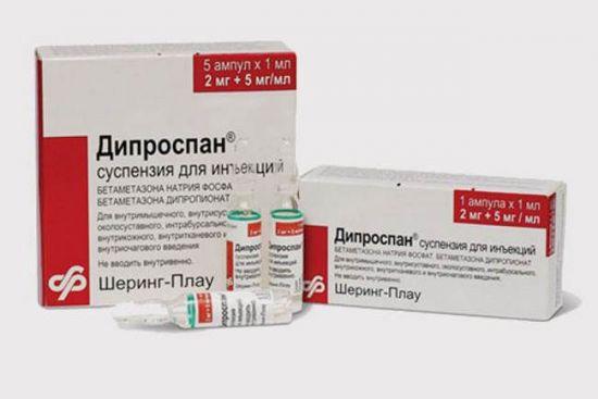 Ампулы Дипроспана