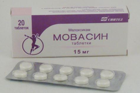 Мовасин