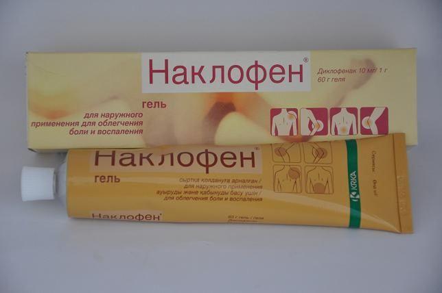 Наклофен гель