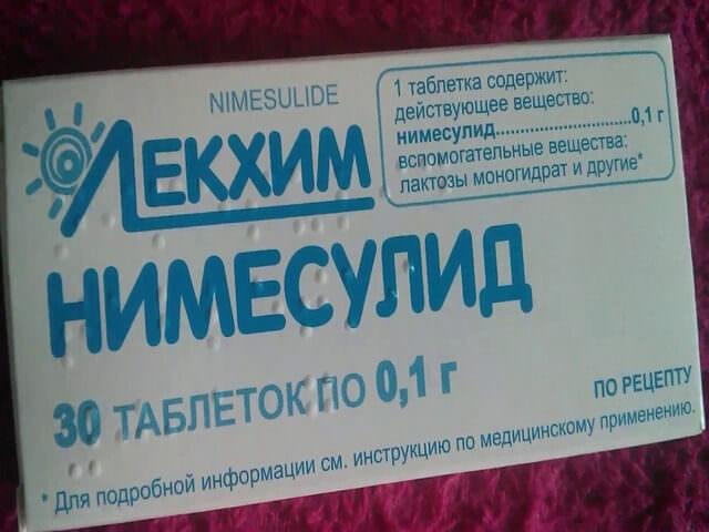 Нимесулид фармакодинамика