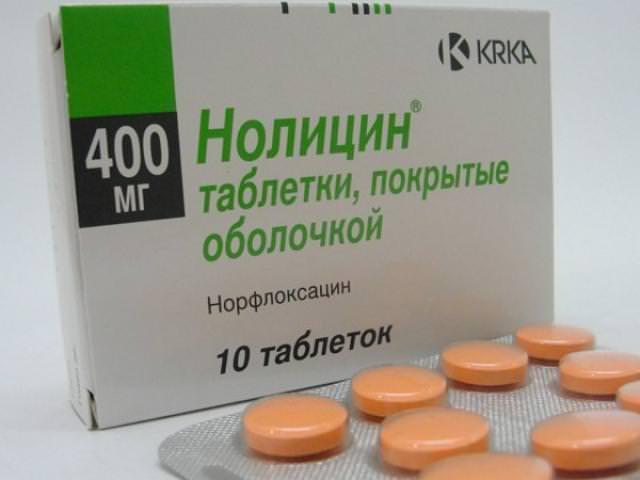 Нолицин применение