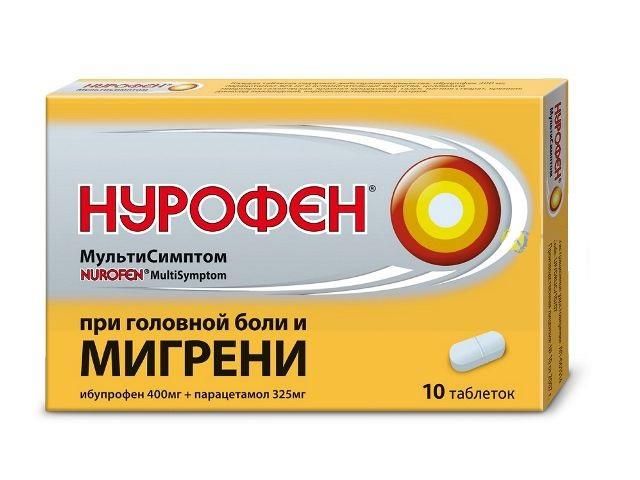 Нурофен от мигрени