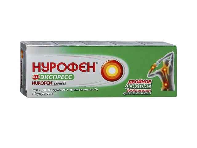 Нурофен гель экспресс