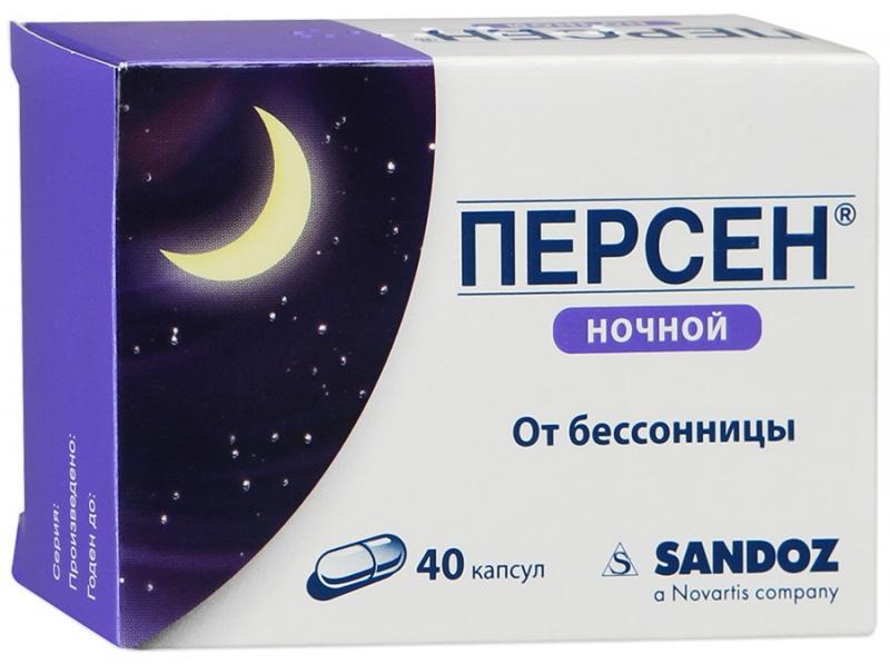 Персен ночной
