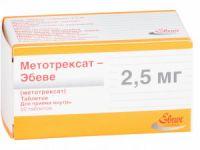 Таблетки для лечения артрита