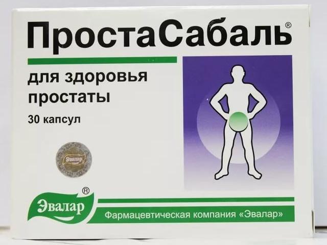 Простасабаль фармакология