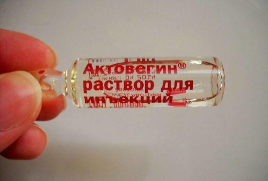 Ампула Актовегина