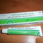Тетрациклин-АКОС