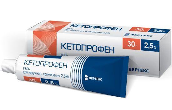 Кетопрофен мазь
